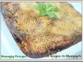 Moussaka, recette gratin d'aubergine