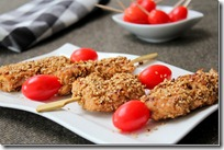 brochette-de-dinde-entr-e-sp-ciale-ramadan-recette-alger2