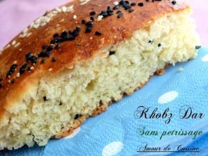khobz-dar-pain-maison-sans-petrissage-003_thumb