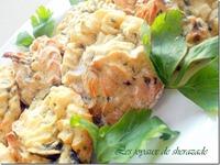 maakouda-au-four-recette-algerienne-menu-ramadan_thumb