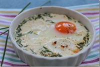 recette ramada, recette aux oeuf, oeuf cocotte