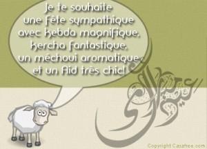 bonne-fete-du-mouton-8ca92f_2