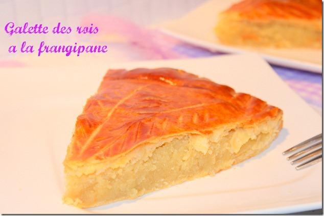 galette-des-rois_thumb1