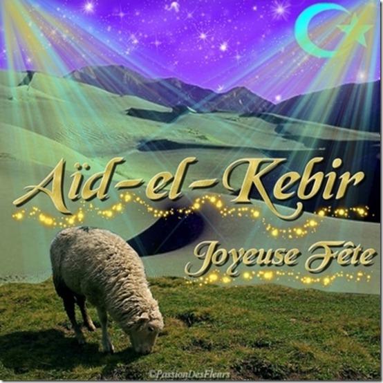Les vœux pour l'aid el kebir , aid al adha 2012