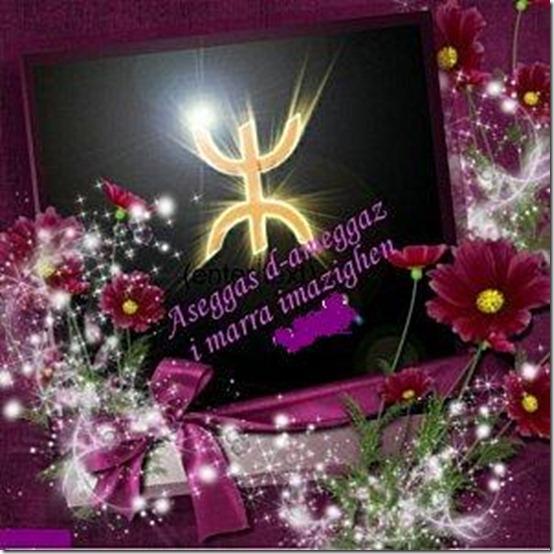 bon anniversaire kabyle