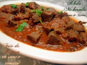 foie-d-agneau-en-sauce-004_thumb