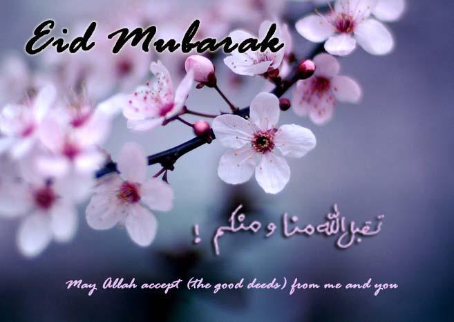 Bonne fête de l'aïd, saha aidkoum, aid moubarek 2016