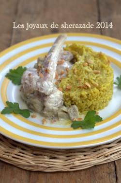 Saumonette roussette au riz