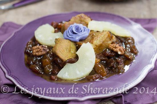 Tajine de veau aux raisins secs / lham hlou bel zbibe