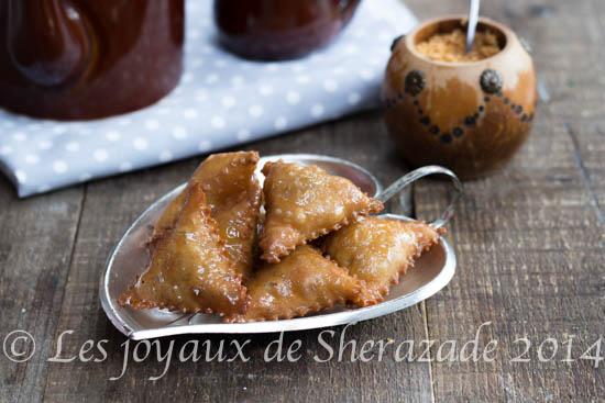 Samsa laadjine / gâteau algérien samsa
