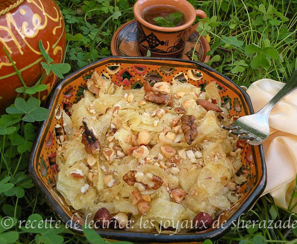 rfiss algérien