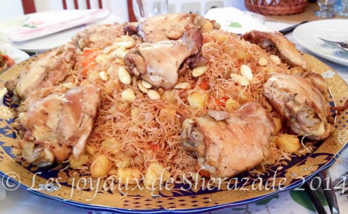 Biryani au poulet les joyaux de sherazade - Cuisine indienne biryani ...