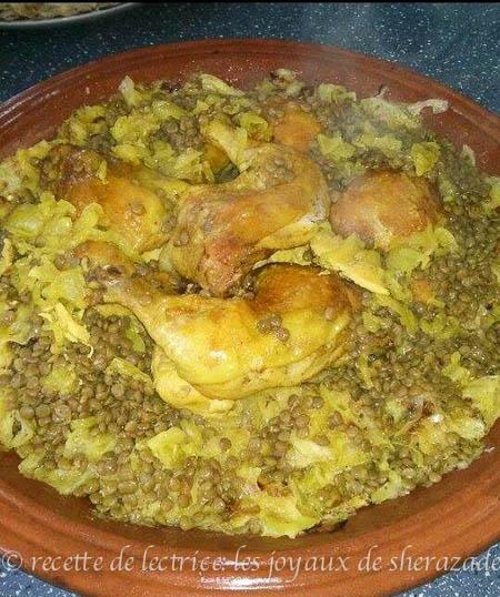 rfissa cuisine marocaine