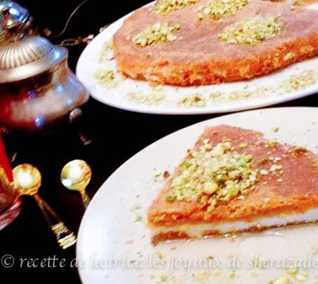 recette de knafah libanaise