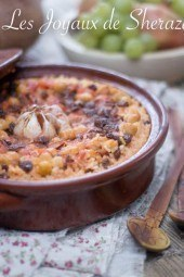 riz au four espagnol