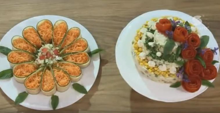 Salade Composée aux Mille Couleurs, Lamset Chahrazad