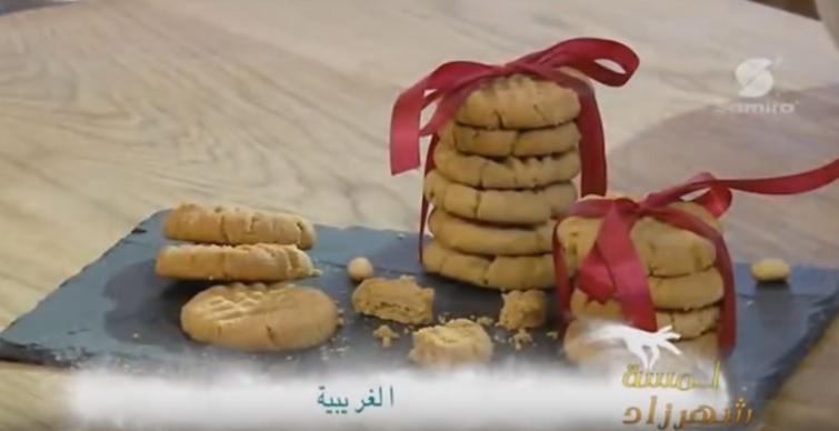 Ghribiya au beurre de cacahuètes1