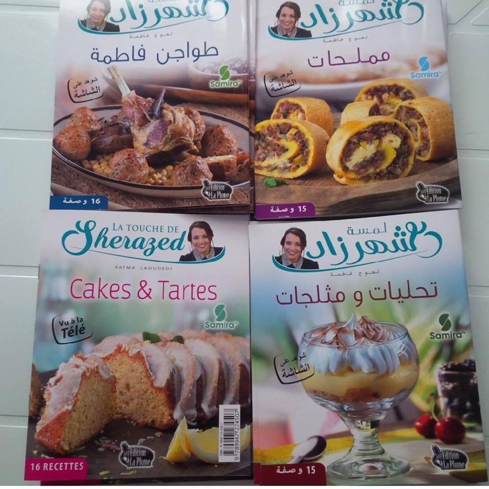 Articles livres algérie