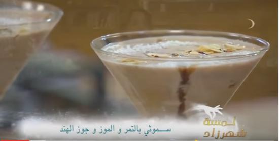 milkshake melon glace vanille