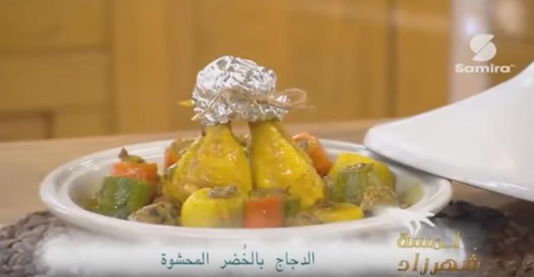 Tajine de poulet aux légumes farcis