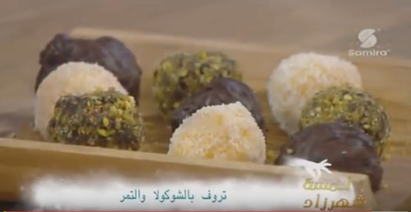 Truffes chocolat dattes