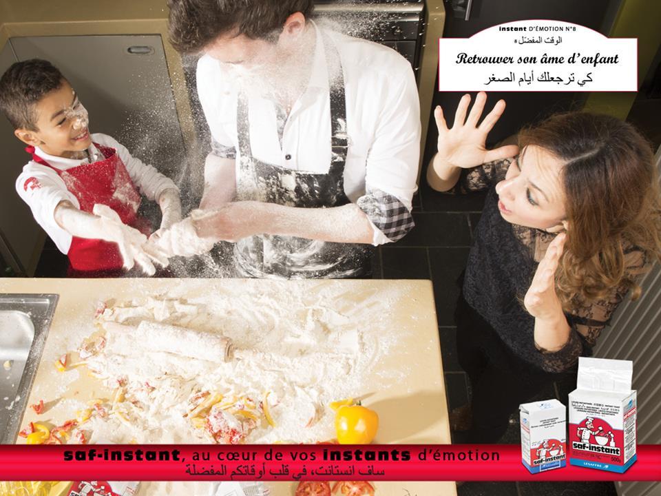 Pâte à pizza moelleuse : saf-instant