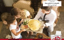 Baghrir algérien facile: saf-instant